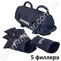 Сумка для кроссфита SANDBAG 50LB