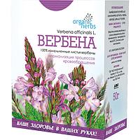 Фиточай Organic Herbs Вербена 50г