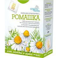 Фиточай Organic Herbs Ромашка фильтр-пакеты 1,5г №20
