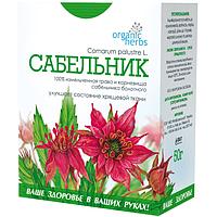 Фиточай Organic Herbs Сабельник 50г