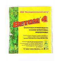"""Ветом 4 (Vetom 4) пробиотик для животных, 5 г, НПФ """"Исследовательский центр"""" Россия"""