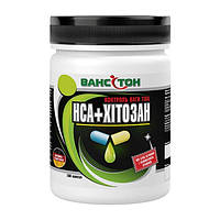 Жиросжигатель HCA+Хитозан капсулы №150 ТМ Ванситон / Vansiton