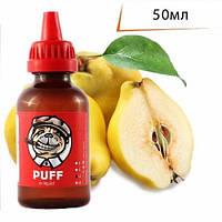 PUFF 50мл Австралийская Айва / Australian Quince  - Жидкость для электронных сигарет (Заправка)