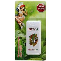 Освежитель полости рта Fresh'ka / Фрешка stop-табак 10 мл