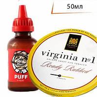 PUFF 50мл Вирджиния / Virginia  - Жидкость для электронных сигарет (Заправка)