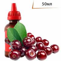 PUFF 50мл Вишневый Джаз / Cherry Jazz  - Жидкость для электронных сигарет (Заправка)