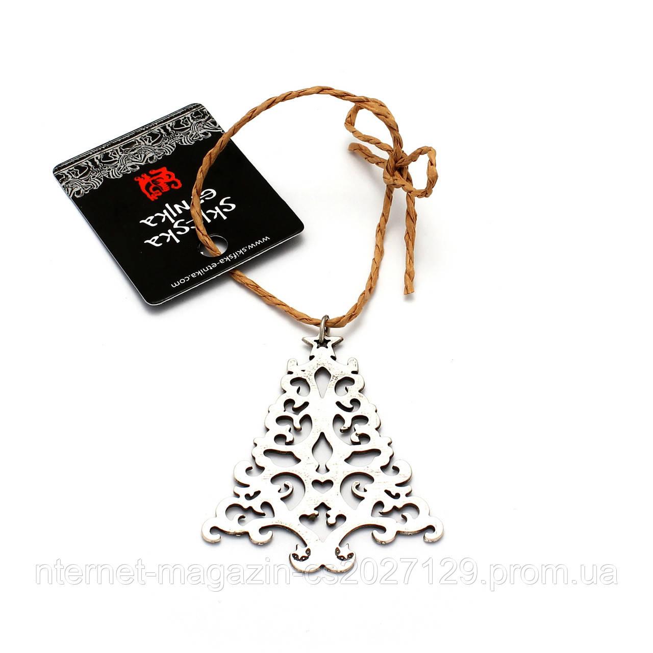 Игрушка Новогодняя ёлка, Зимняя Сказка (серебро)