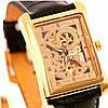 Winner Мужские часы Winner Square Gold