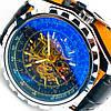 Jaragar Мужские часы Jaragar Business