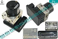 Блок ABS ( Блок АБС / Блок управления ABS ) 8200183452C Renault LAGUNA II, Renault LAGUNA II GRANDTOUR