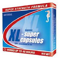 XL-супер капсулы №4