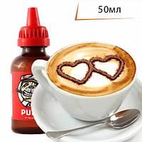 PUFF 50мл Капучино / Cappuccino  - Жидкость для электронных сигарет (Заправка)