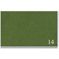 Бумага для пастели Tiziano A4  №14 muschio, (160г/м2),Ср/зерно, Оливка