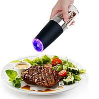 Мельница -Автомат для приправ,соли и перца с подсветкой! Универсальный кухонный гаджет