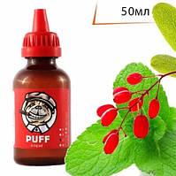 PUFF 50мл Мятный Барбарис / Barberry Mint  - Жидкость для электронных сигарет (Заправка)