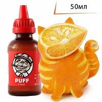 PUFF 50мл Оранжерин / Orangerine  - Жидкость для электронных сигарет (Заправка)