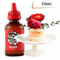 PUFF 50мл Пироженный Каприз / Pie Caprice  - Жидкость для электронных сигарет (Заправка)