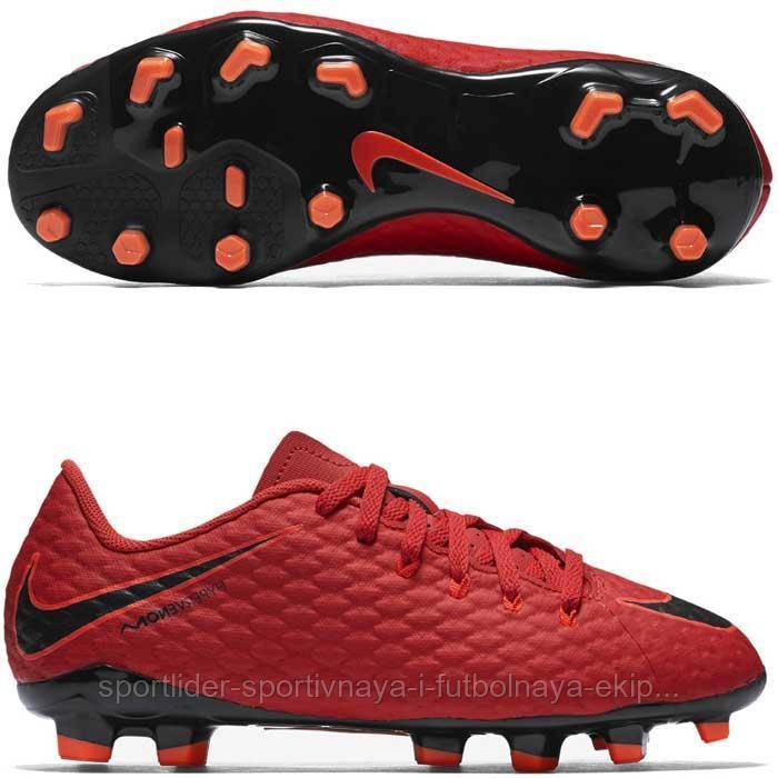 Детские футбольные бутсы Nike Hypervenom Phelon III FG 852595-616 ... 636ba148d7c