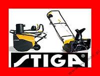 Снегоуборочная машина STIGA  SNOW