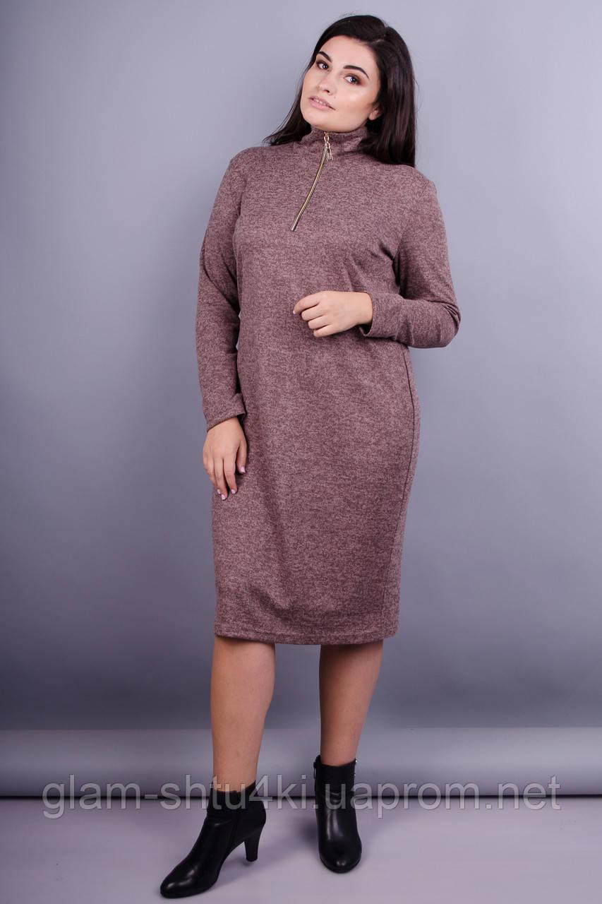 72123b57c3f Макси. Женское Платье на Каждый День Супер Батал. Шоколад. 58 — в Категории