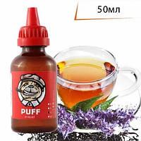 PUFF 50мл Черный чай с бергамотом / Bergamot Black Tea  - Жидкость для электронных сигарет (Заправка)