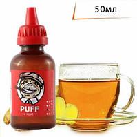 PUFF 50мл Черный чай с имбирем / Ginger Black Tea  - Жидкость для электронных сигарет (Заправка)