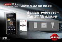 Защитная пленка для Sony Xperia Ray ST18i - Yoobao screen protector (matte), матовая