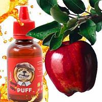 PUFF 50мл Яблоко Эдена / Eden Apple  - Жидкость для электронных сигарет (Заправка)