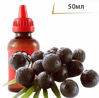 PUFF 50мл Ягоды Асаи / Acai Berries  - Жидкость для электронных сигарет (Заправка)
