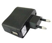 Адаптер питания переходник 220В - USB универсальный