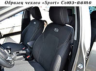 Авточехлы тканевые Chevrolet Aveo (T200/T250) 2002-2011 Sport Союз-авто