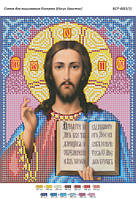 Схема для вишивки бісером Господь Вседержитель
