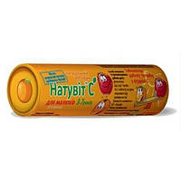 Натувит С для малышей натуральный апельсин таблетки №60