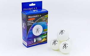 Набор мячей для настольного тенниса 6 штук GD STANDARD 2* MT-5692 , фото 2