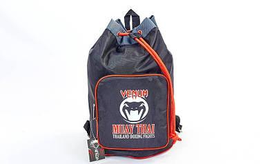 Рюкзак-баул спортивный из водонепроницаемой ткани VENUM GA-0522