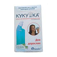 Кукушка набор для промывания носа для взрослых флакон 240 мл + 40 пакетов