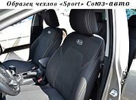 Авточехлы тканевые Mitsubishi Outlander XL 1 2006-2010 Sport Союз-авто