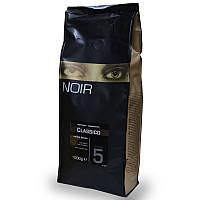 Кофе в зёрнах Pelican Rouge Noir Classico, 1 кг