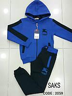 Спортивный костюм теплый на мальчиков 158,164,170,176 роста Dofbi Ультрамарин