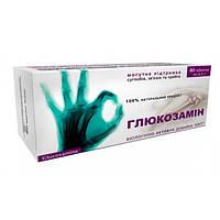 Глюкозамин 0.5 г №80 таблетки