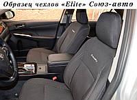 Авточехлы тканевые Chevrolet Aveo LTZ (подлокот) (T300) 2012-> Elite Союз-авто