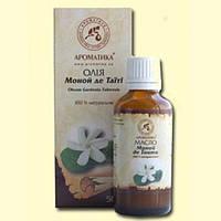 Масло натуральное Моной де Таити 20мл