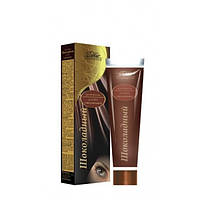 Шоколадный крем флюид для век 40мл