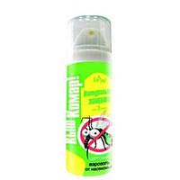 Аэрозоль-репеллент Кыш-Комар для детей защита 3 часа 40 г
