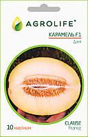 КАРАМЕЛЬ F1 / CARAMEL F1 - дыня, Clause (Agrolife) 10 семян