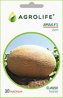 АМАЛ F1 / AMAL F1 - дыня, Clause (Agrolife) 10 семян