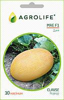 МАЕ F1 / МАЕ F1 - дыня, Clause (Agrolife) 10 семян
