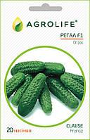 РЕГАЛ F1 / REGAL F1 - огурец пчелоопыляемый, Clause (Agrolife) 20 семян