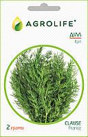 ДИЛЛ / DILL - укроп, Clause (Agrolife) 2 грамма семян