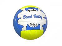 Мяч волейбол Gala VB-1001ST